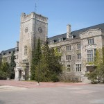 johnston hall u of guelph